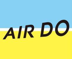 air-do