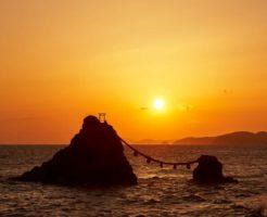 二見浦の夫婦岩_福岡県