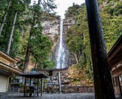 那智の滝_和歌山