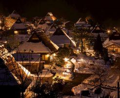 美山かやぶきの里_京都