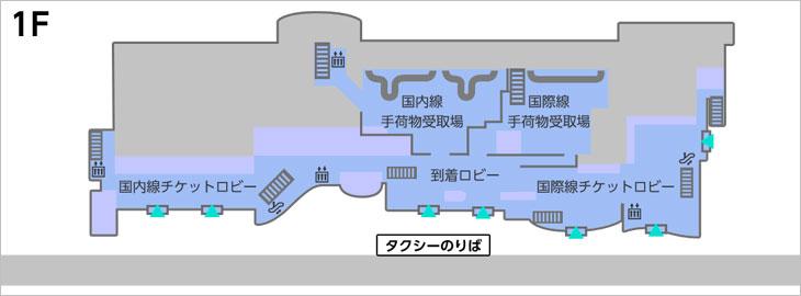 高松空港発着の国内格安航空券・飛行機予約はスカイ・シー ...